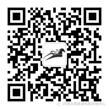 """""""蒙古电影周""""呼和浩特站观影指南 第7张"""