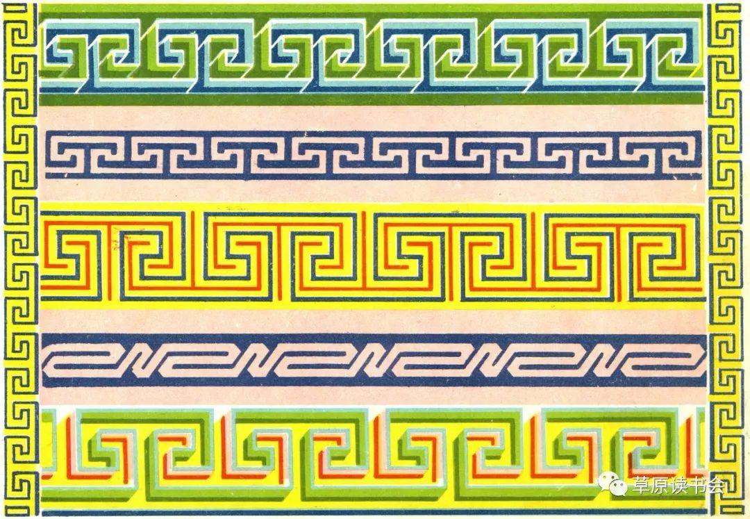 博彦和什克与他的蒙古族图案艺术 第21张 博彦和什克与他的蒙古族图案艺术 蒙古图案
