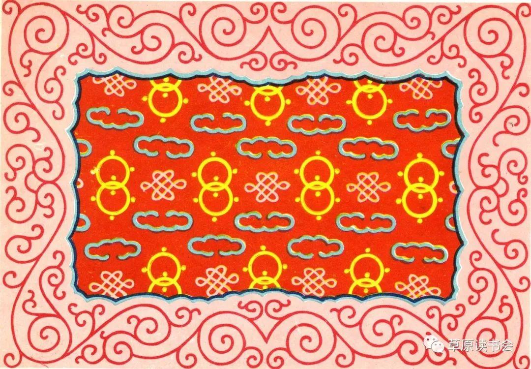 博彦和什克与他的蒙古族图案艺术 第22张 博彦和什克与他的蒙古族图案艺术 蒙古图案