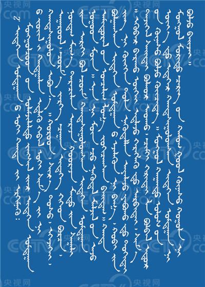 【饮食文化】蒙古族饮食习俗(蒙古文) 第5张 【饮食文化】蒙古族饮食习俗(蒙古文) 蒙古文库