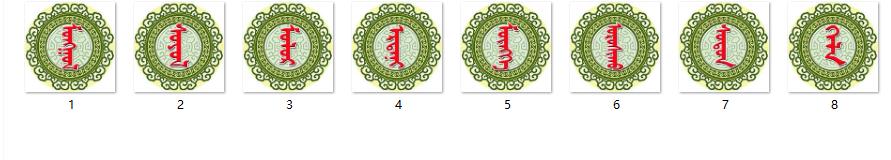 蒙古族学校班级文化装饰图8 第1张