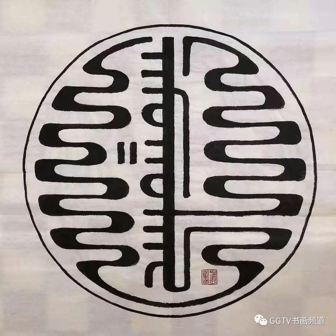 庆祝建国70周年全国优秀艺术家  —— 鲍好斯那拉作品展 第3张 庆祝建国70周年全国优秀艺术家   ——  鲍好斯那拉作品展 蒙古书法