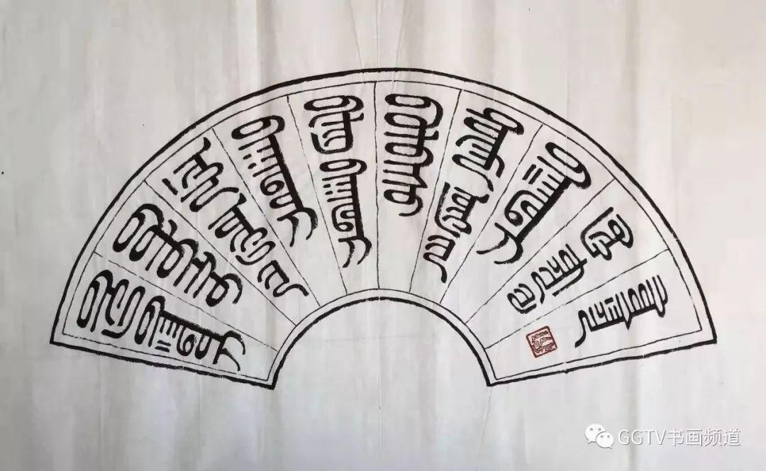 庆祝建国70周年全国优秀艺术家  —— 鲍好斯那拉作品展 第7张 庆祝建国70周年全国优秀艺术家   ——  鲍好斯那拉作品展 蒙古书法