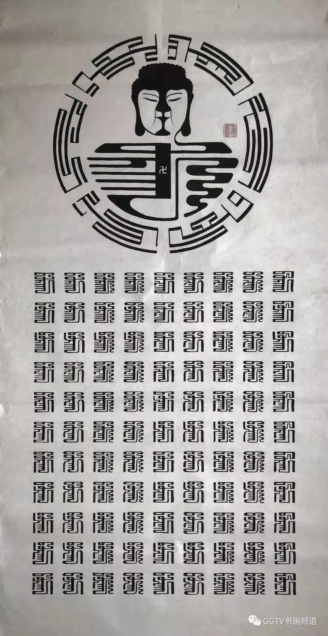 庆祝建国70周年全国优秀艺术家  —— 鲍好斯那拉作品展 第11张