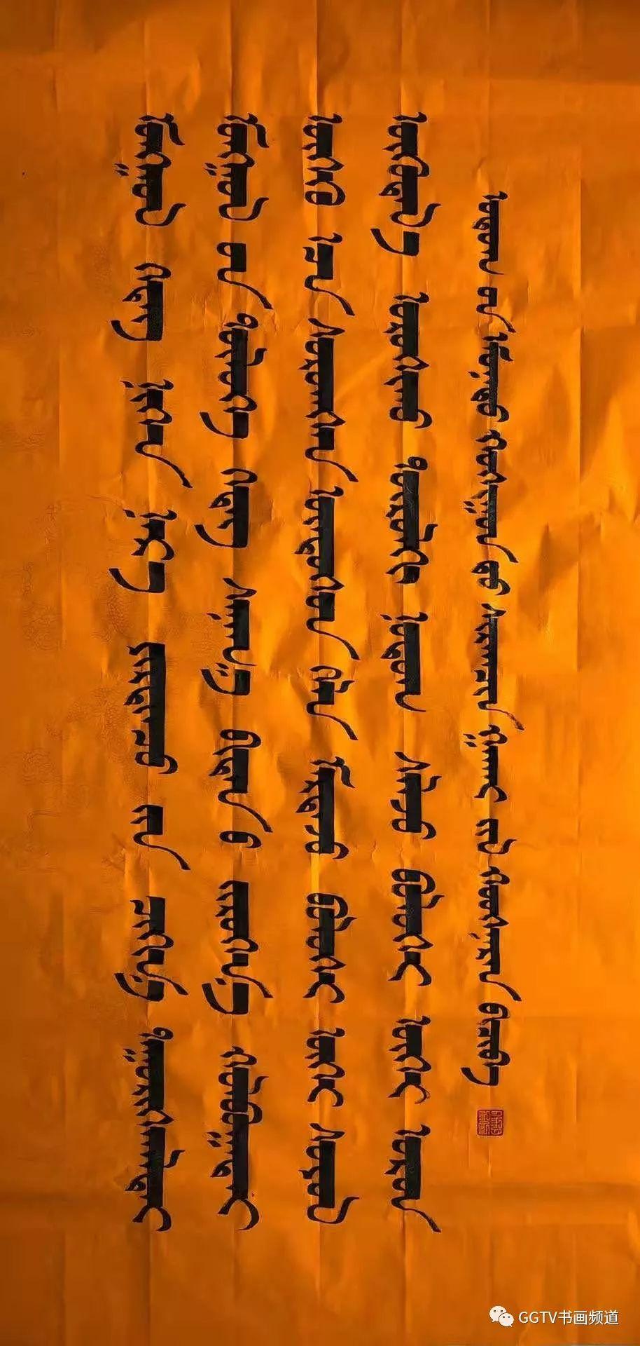 庆祝建国70周年全国优秀艺术家  —— 鲍好斯那拉作品展 第12张