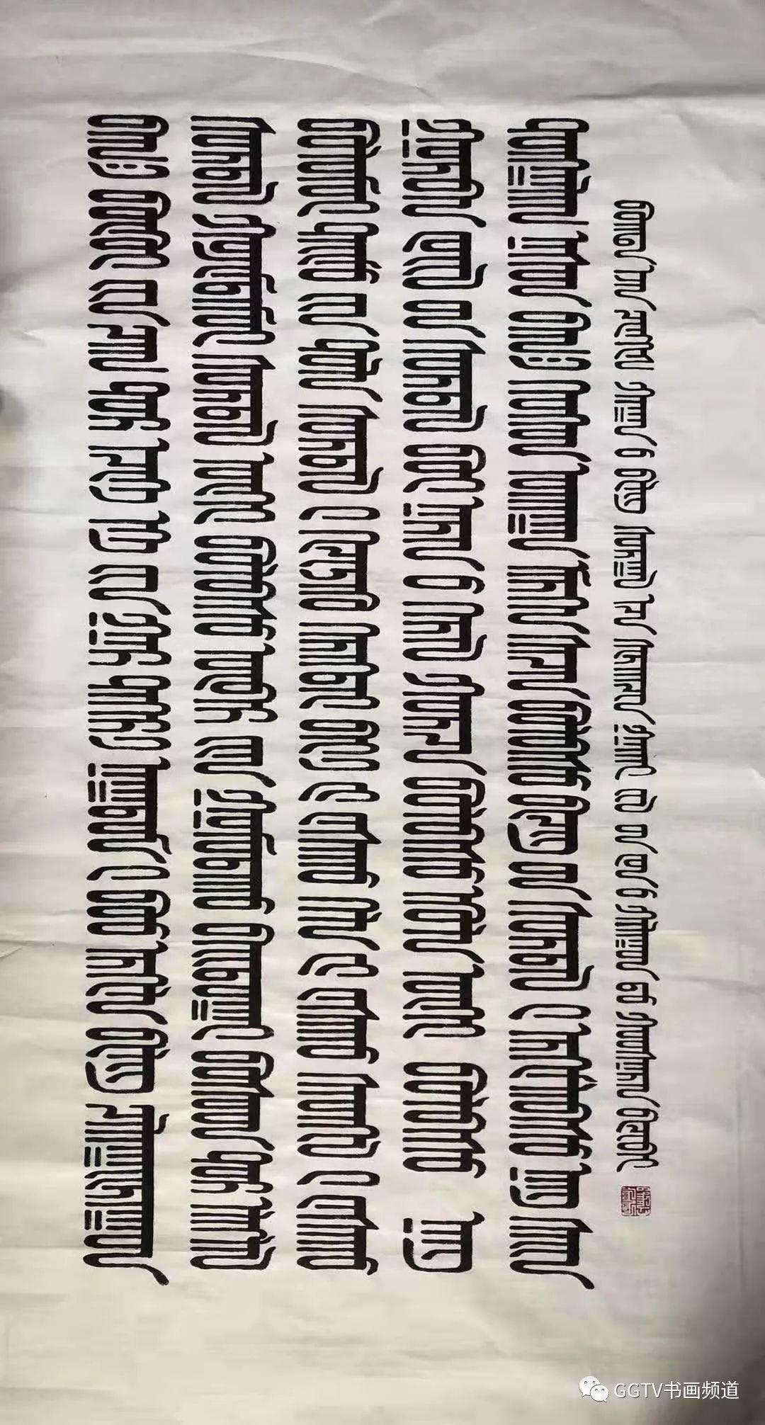庆祝建国70周年全国优秀艺术家  —— 鲍好斯那拉作品展 第15张 庆祝建国70周年全国优秀艺术家   ——  鲍好斯那拉作品展 蒙古书法