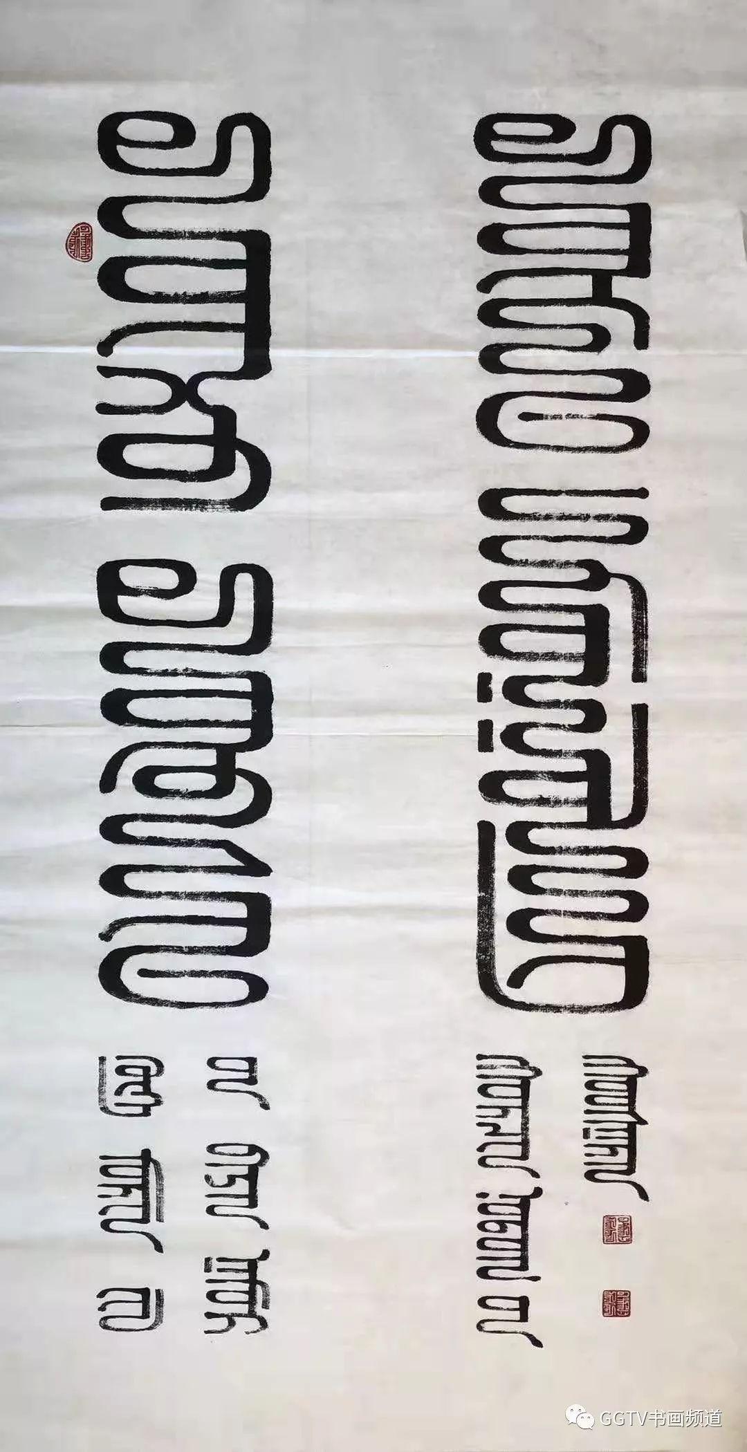 庆祝建国70周年全国优秀艺术家  —— 鲍好斯那拉作品展 第18张