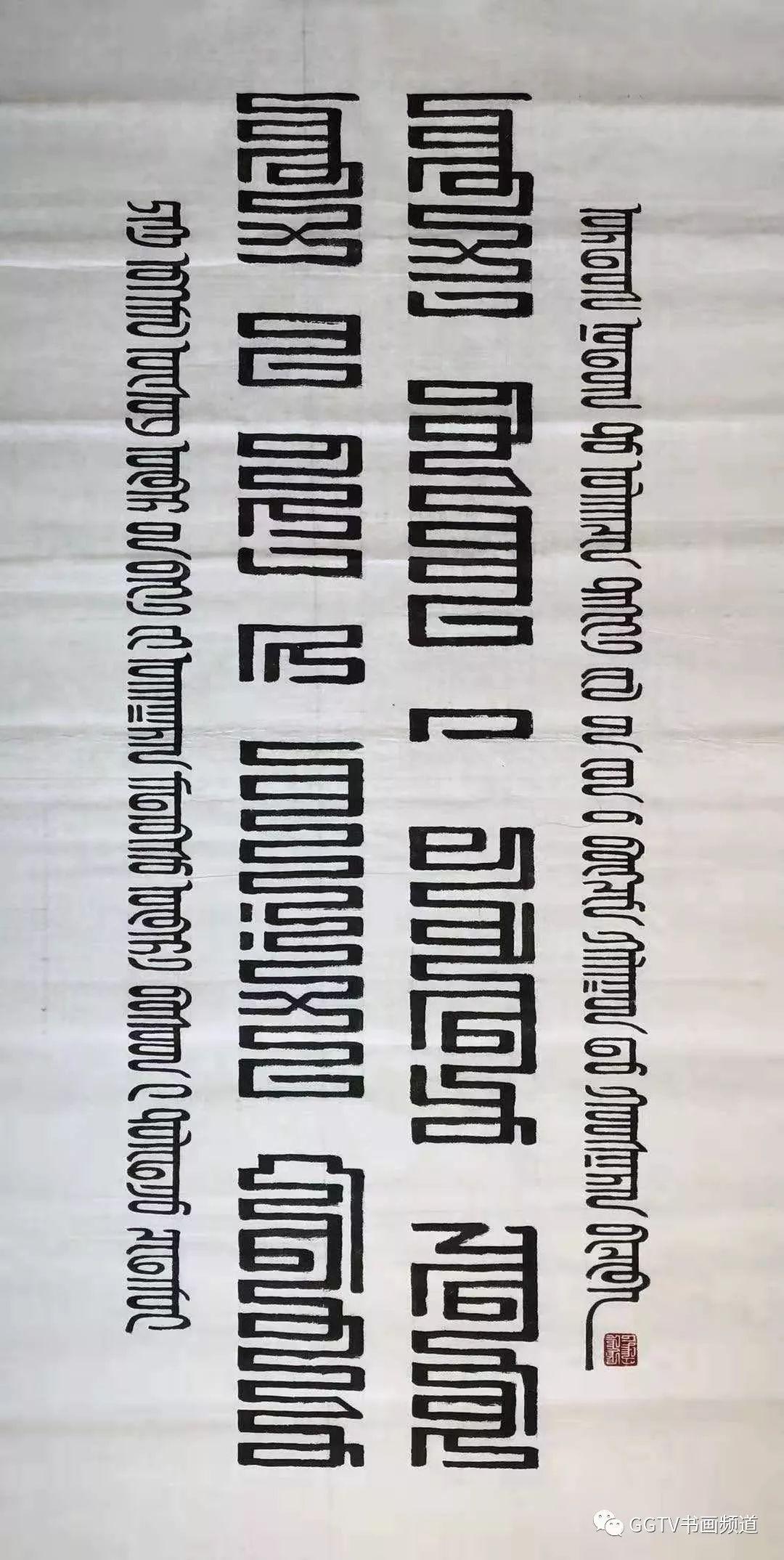 庆祝建国70周年全国优秀艺术家  —— 鲍好斯那拉作品展 第19张