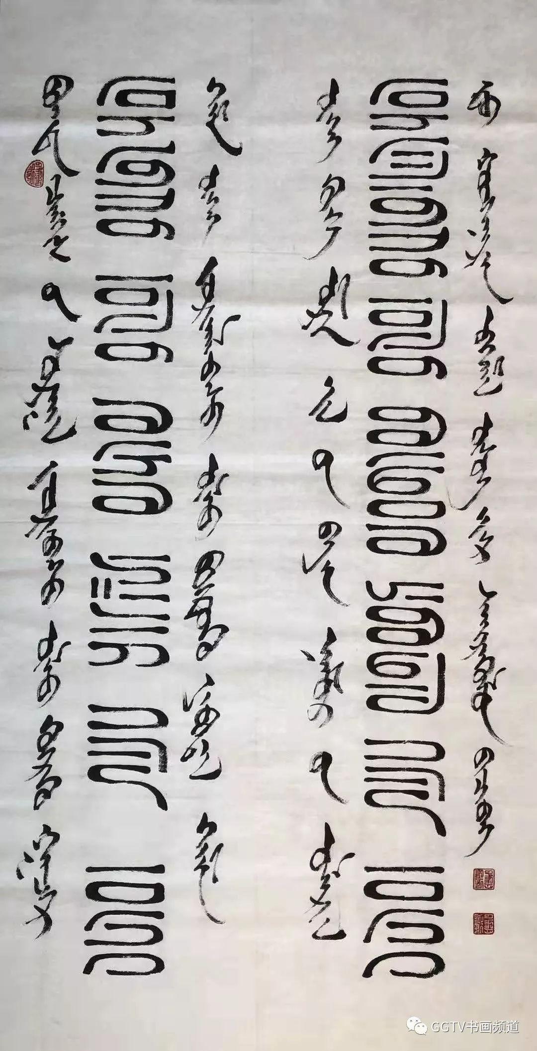 庆祝建国70周年全国优秀艺术家  —— 鲍好斯那拉作品展 第21张 庆祝建国70周年全国优秀艺术家   ——  鲍好斯那拉作品展 蒙古书法