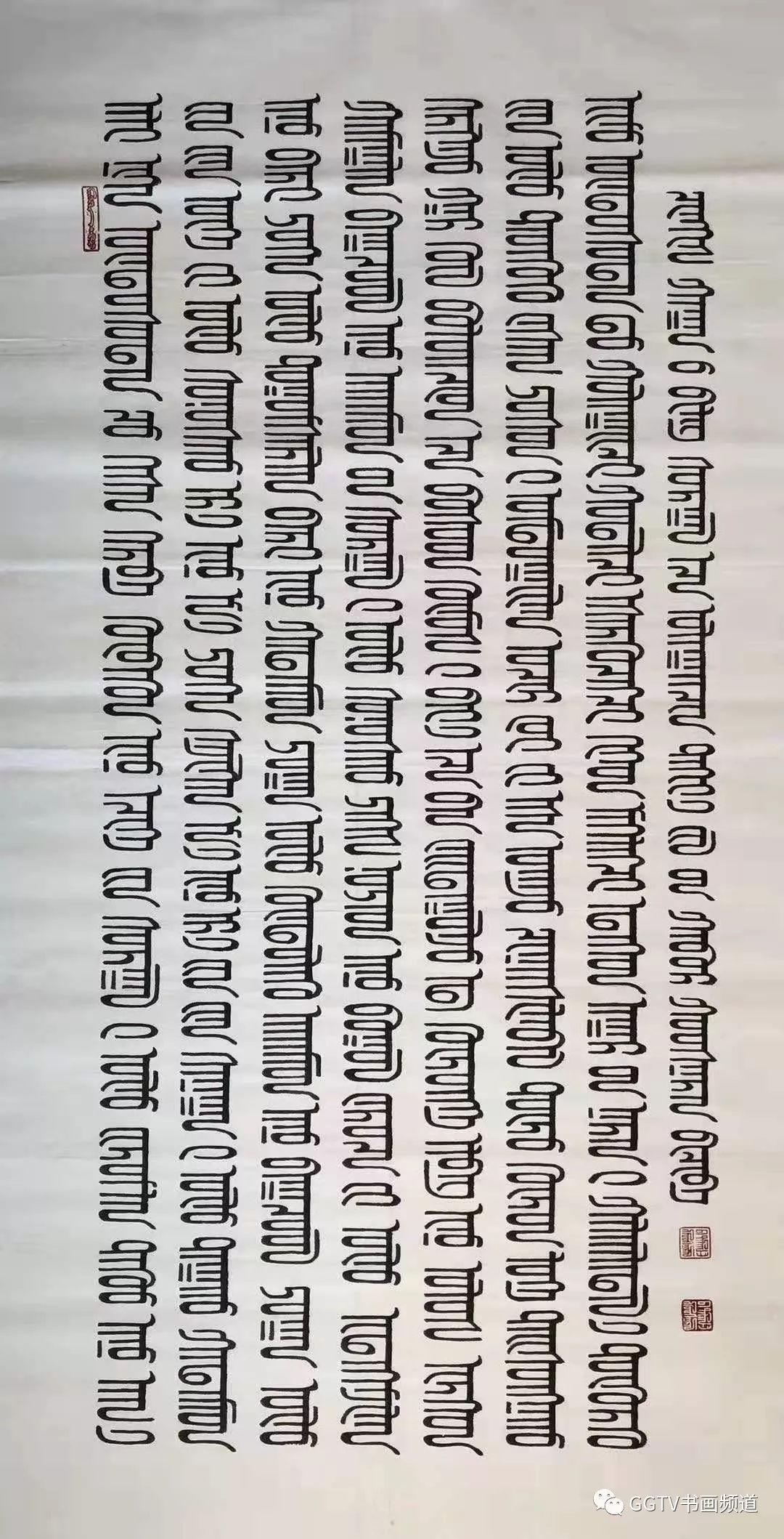 庆祝建国70周年全国优秀艺术家  —— 鲍好斯那拉作品展 第28张