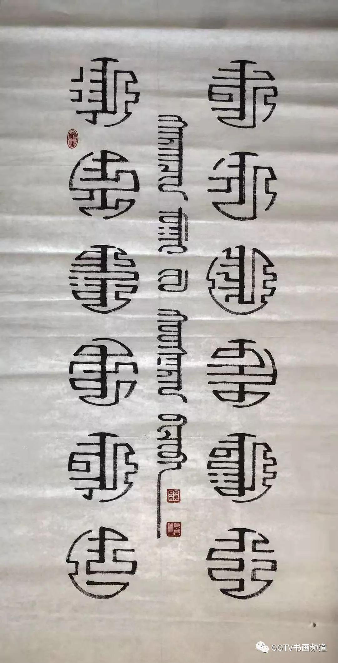 庆祝建国70周年全国优秀艺术家  —— 鲍好斯那拉作品展 第33张