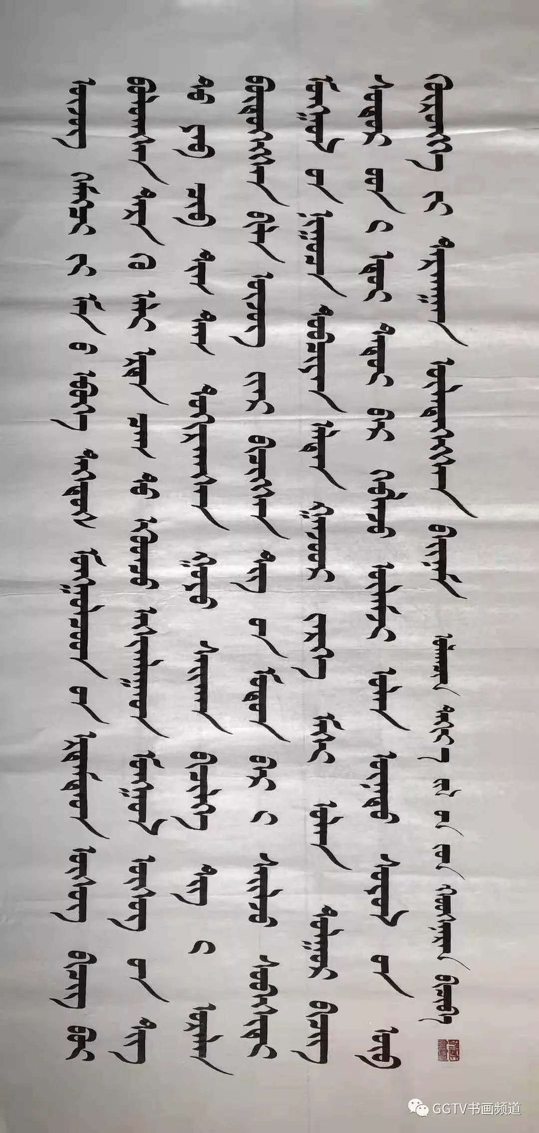 庆祝建国70周年全国优秀艺术家  —— 鲍好斯那拉作品展 第35张