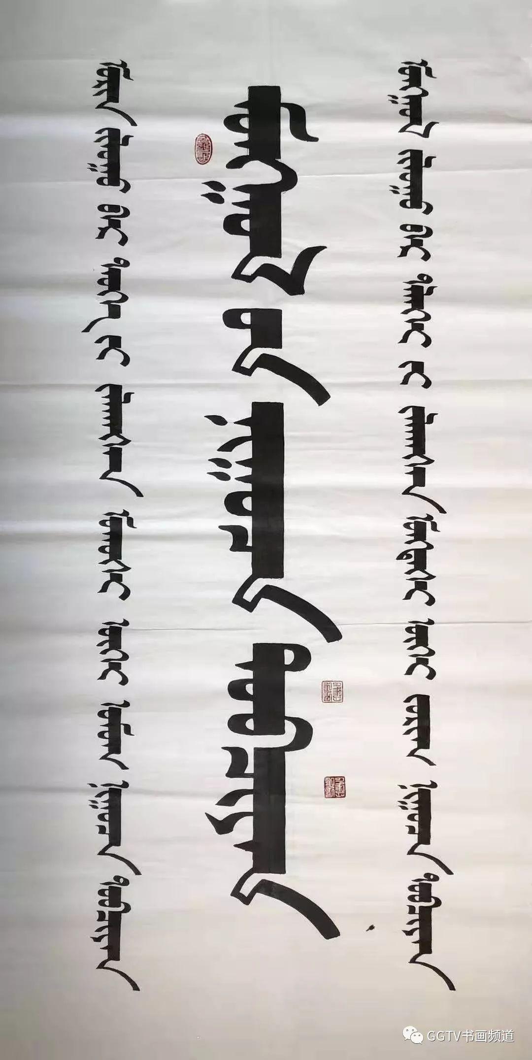 庆祝建国70周年全国优秀艺术家  —— 鲍好斯那拉作品展 第39张 庆祝建国70周年全国优秀艺术家   ——  鲍好斯那拉作品展 蒙古书法