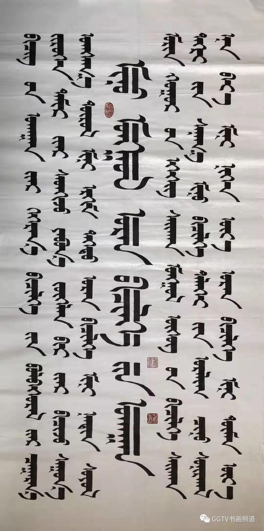 庆祝建国70周年全国优秀艺术家  —— 鲍好斯那拉作品展 第42张