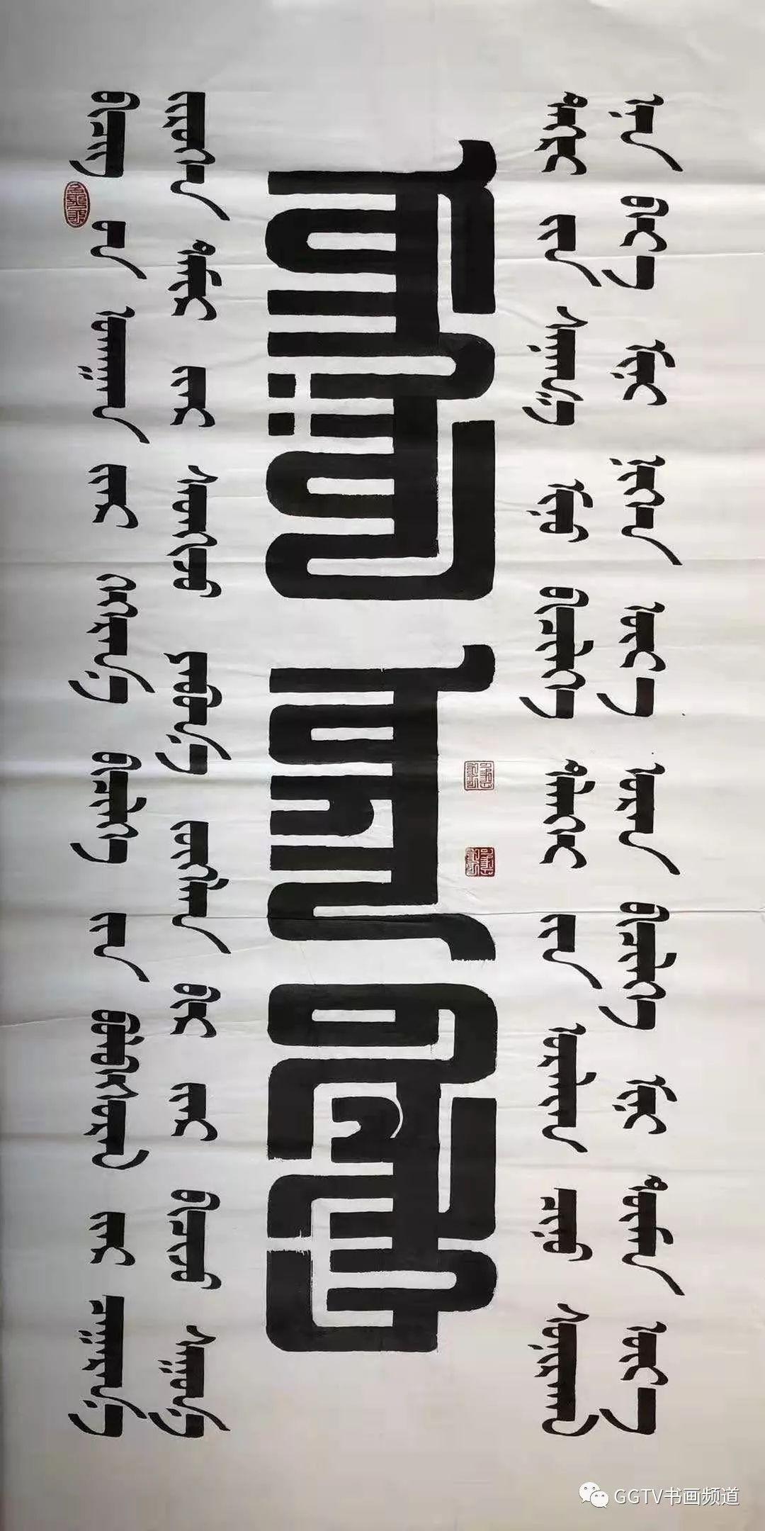 庆祝建国70周年全国优秀艺术家  —— 鲍好斯那拉作品展 第40张