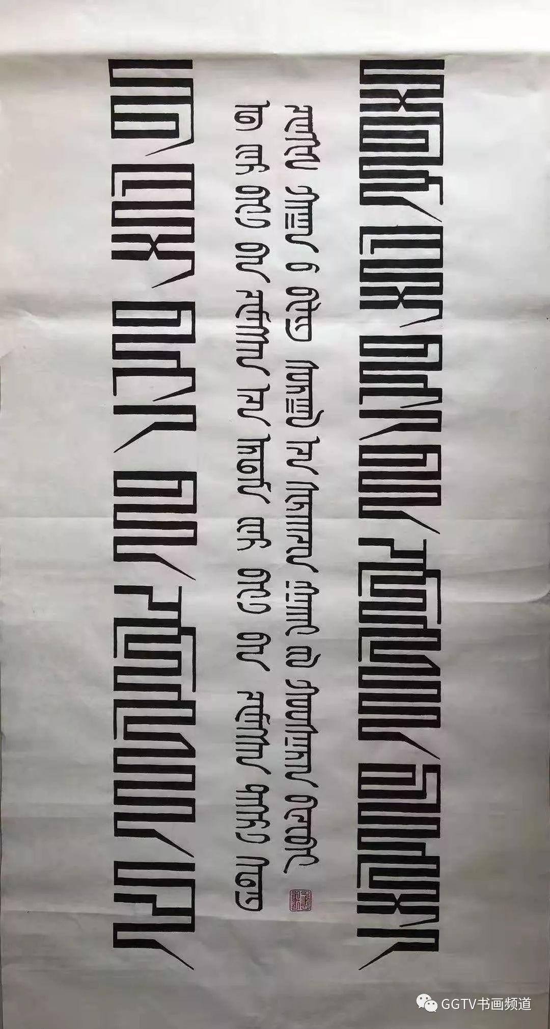 庆祝建国70周年全国优秀艺术家  —— 鲍好斯那拉作品展 第48张 庆祝建国70周年全国优秀艺术家   ——  鲍好斯那拉作品展 蒙古书法