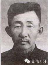 民国时期册封授衔的蒙古族将军 第9张
