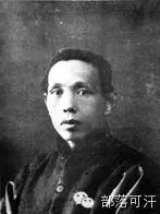 民国时期册封授衔的蒙古族将军 第11张