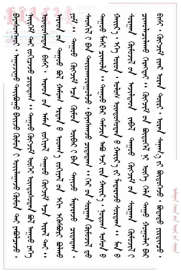 【人物】斯琴朝格图 — 从蒙古高原走向世界巅峰 第6张 【人物】斯琴朝格图 — 从蒙古高原走向世界巅峰 蒙古文化