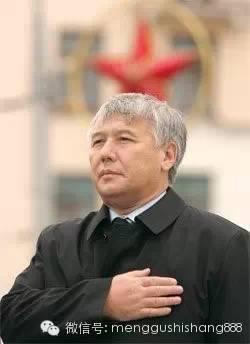 【人物】蒙古以及有蒙古血统的名人——现代篇 第2张 【人物】蒙古以及有蒙古血统的名人——现代篇 蒙古文化