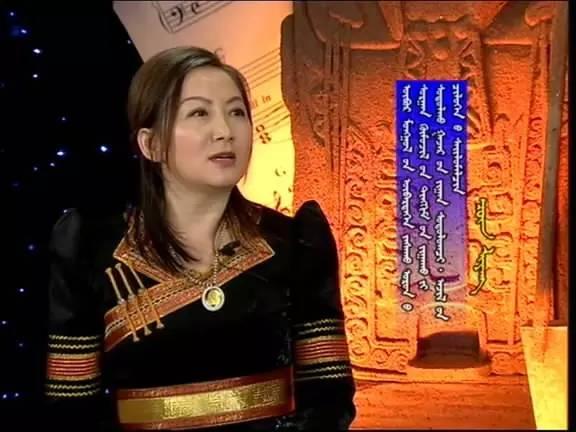 【蒙古人】民族文化人士——春亮(哈博尔) 第13张
