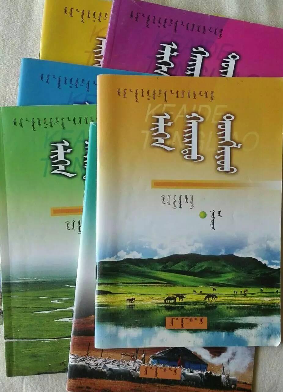 【蒙古人】民族文化人士——春亮(哈博尔) 第24张