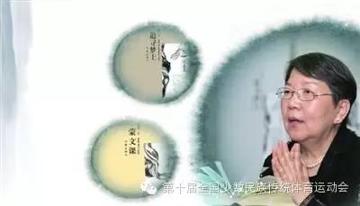 【人物】蒙古族好儿女——席慕蓉 第20张