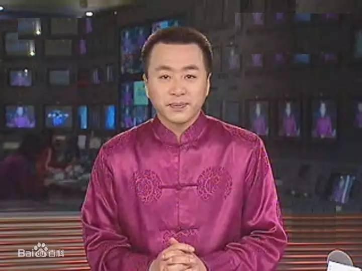 【人物】蒙古族好儿女——纳森乌日塔 第3张 【人物】蒙古族好儿女——纳森乌日塔 蒙古文化