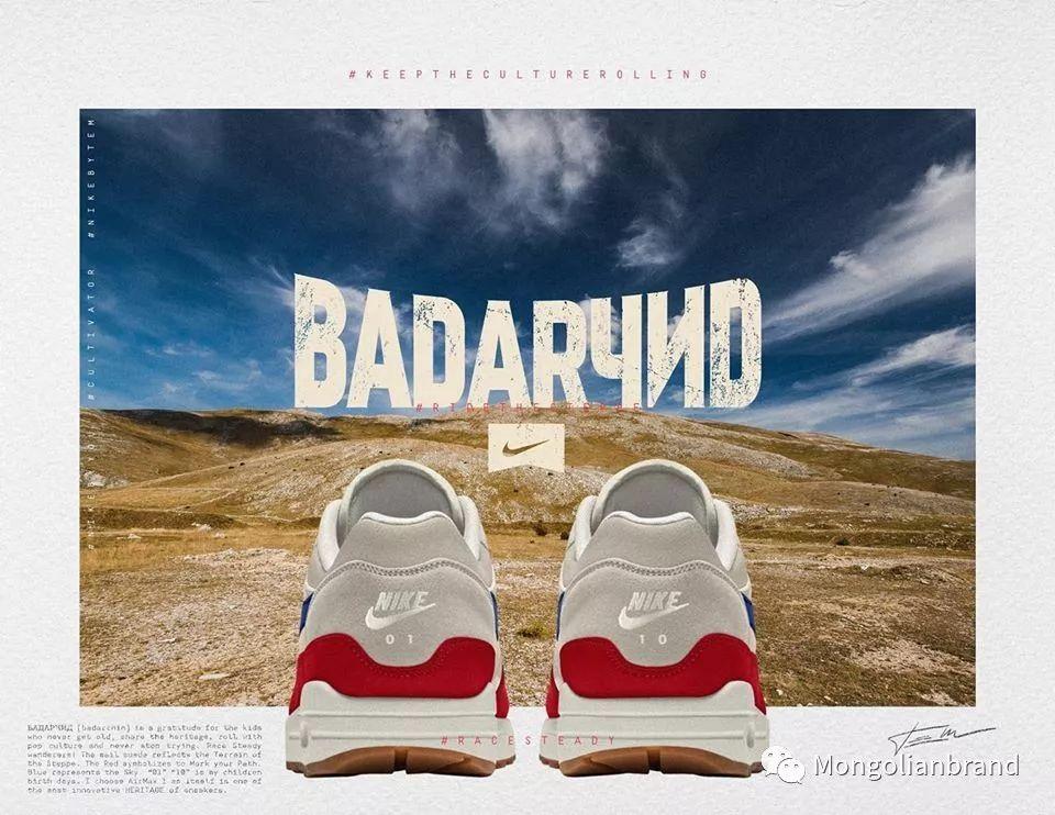 蒙古设计师B.Temuulen定制的耐克鞋新款上市 第3张 蒙古设计师B.Temuulen定制的耐克鞋新款上市 蒙古设计