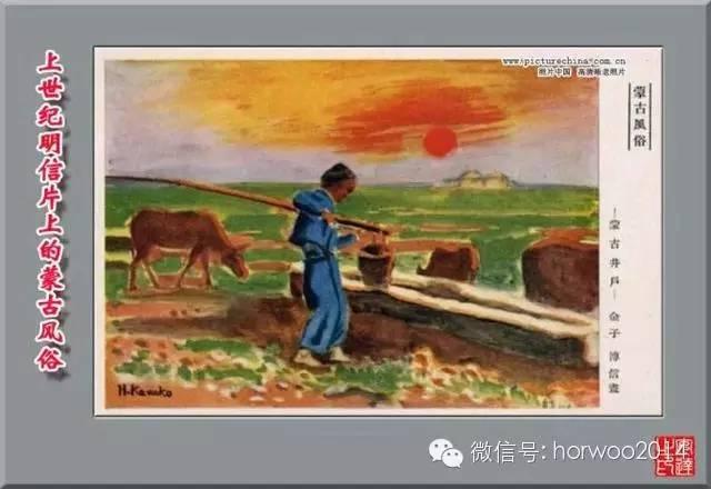 上世纪日本明信片上的蒙古风俗 第8张