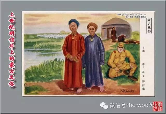 上世纪日本明信片上的蒙古风俗 第5张