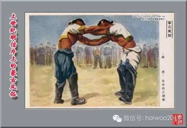上世纪日本明信片上的蒙古风俗 第10张