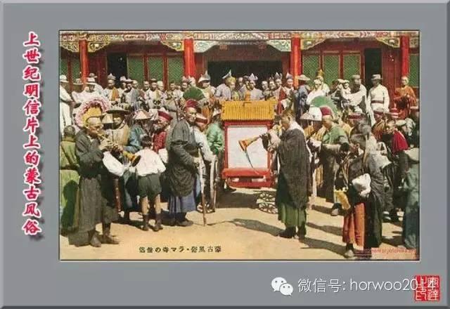 上世纪日本明信片上的蒙古风俗 第21张