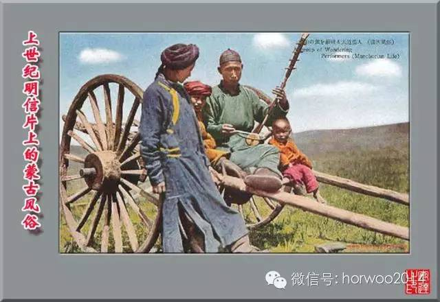 上世纪日本明信片上的蒙古风俗 第20张