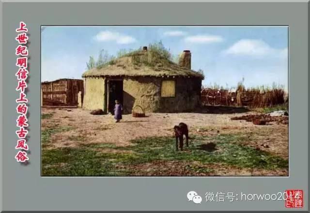 上世纪日本明信片上的蒙古风俗 第25张