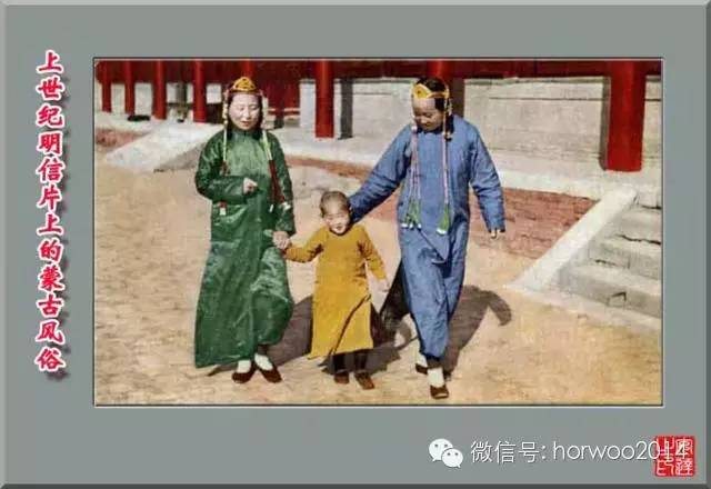 上世纪日本明信片上的蒙古风俗 第22张