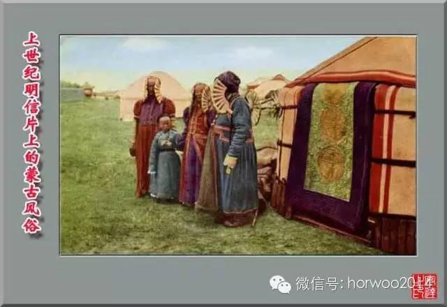 上世纪日本明信片上的蒙古风俗 第23张