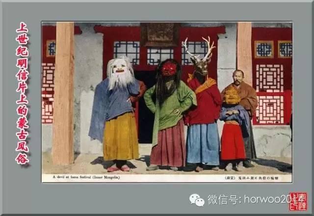 上世纪日本明信片上的蒙古风俗 第30张