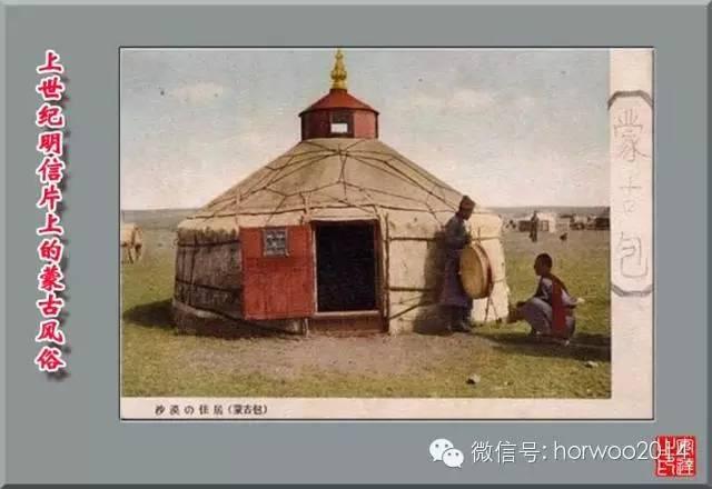 上世纪日本明信片上的蒙古风俗 第27张