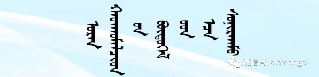 刺绣作品美翻了!阿拉善首届蒙古族刺绣银饰专题展览举行 第13张 刺绣作品美翻了!阿拉善首届蒙古族刺绣银饰专题展览举行 蒙古工艺