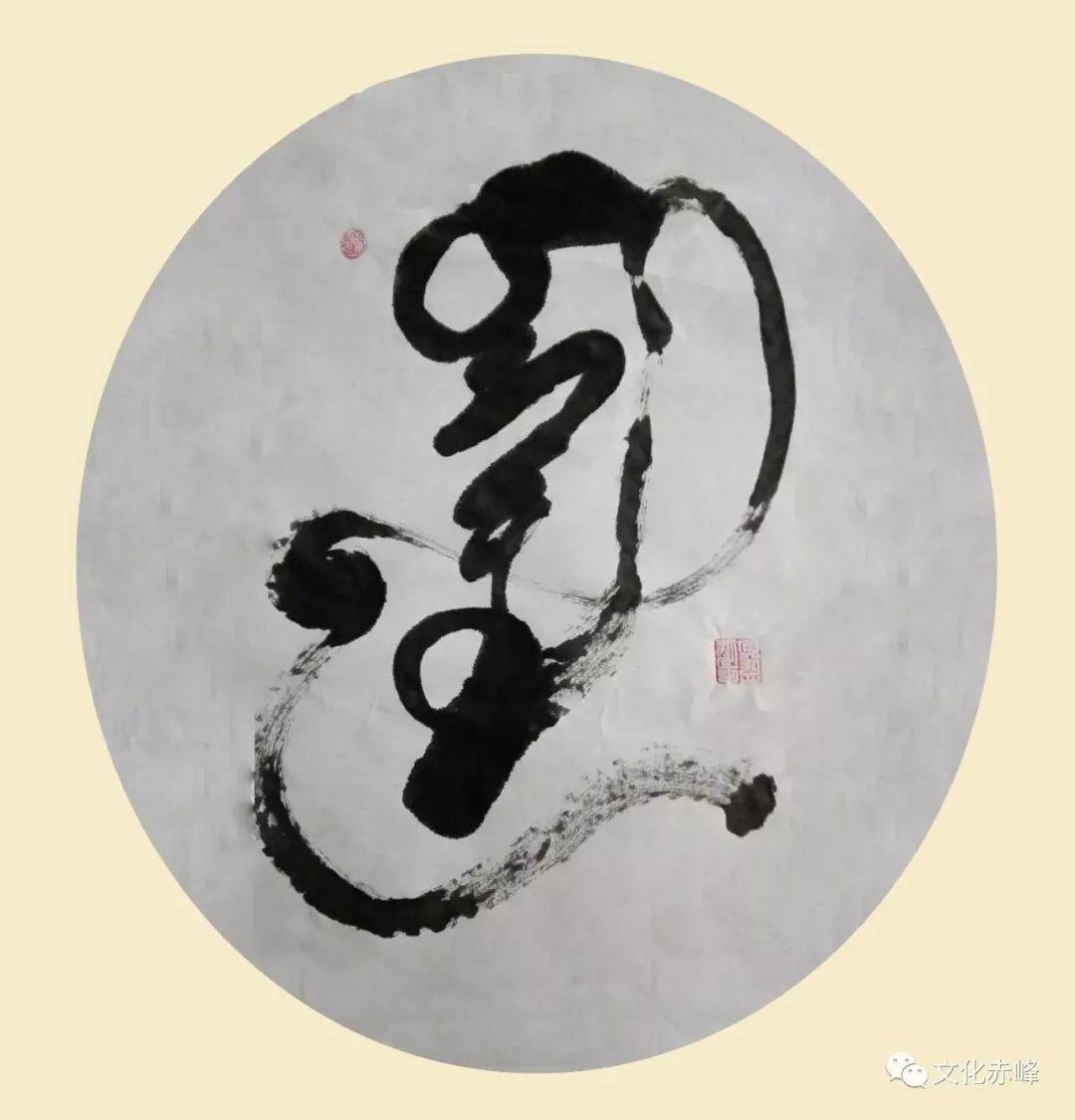 【文化赤峰】额尔敦巴图蒙古文书法作品欣赏! 第4张