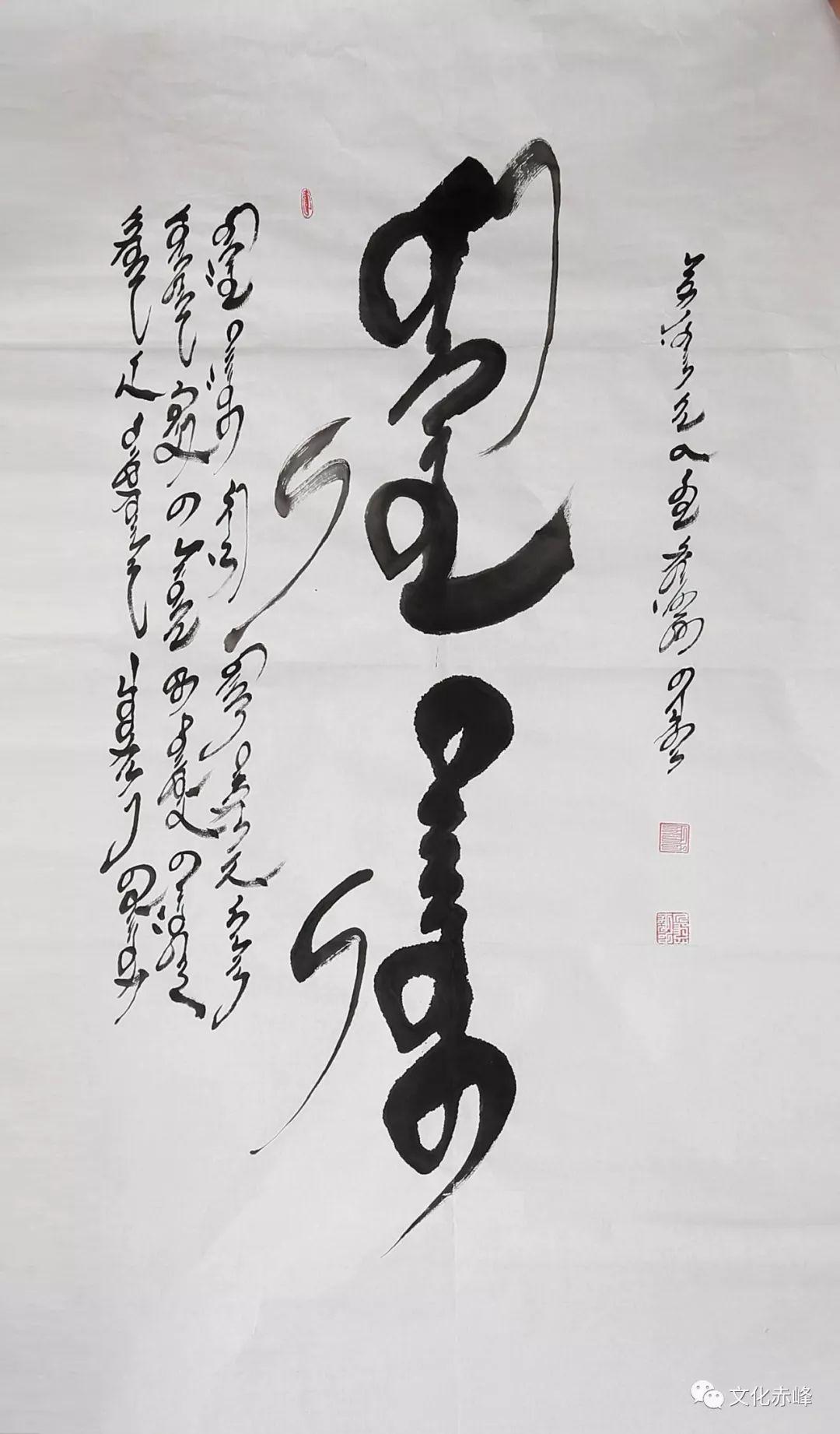 【文化赤峰】额尔敦巴图蒙古文书法作品欣赏! 第3张 【文化赤峰】额尔敦巴图蒙古文书法作品欣赏! 蒙古书法