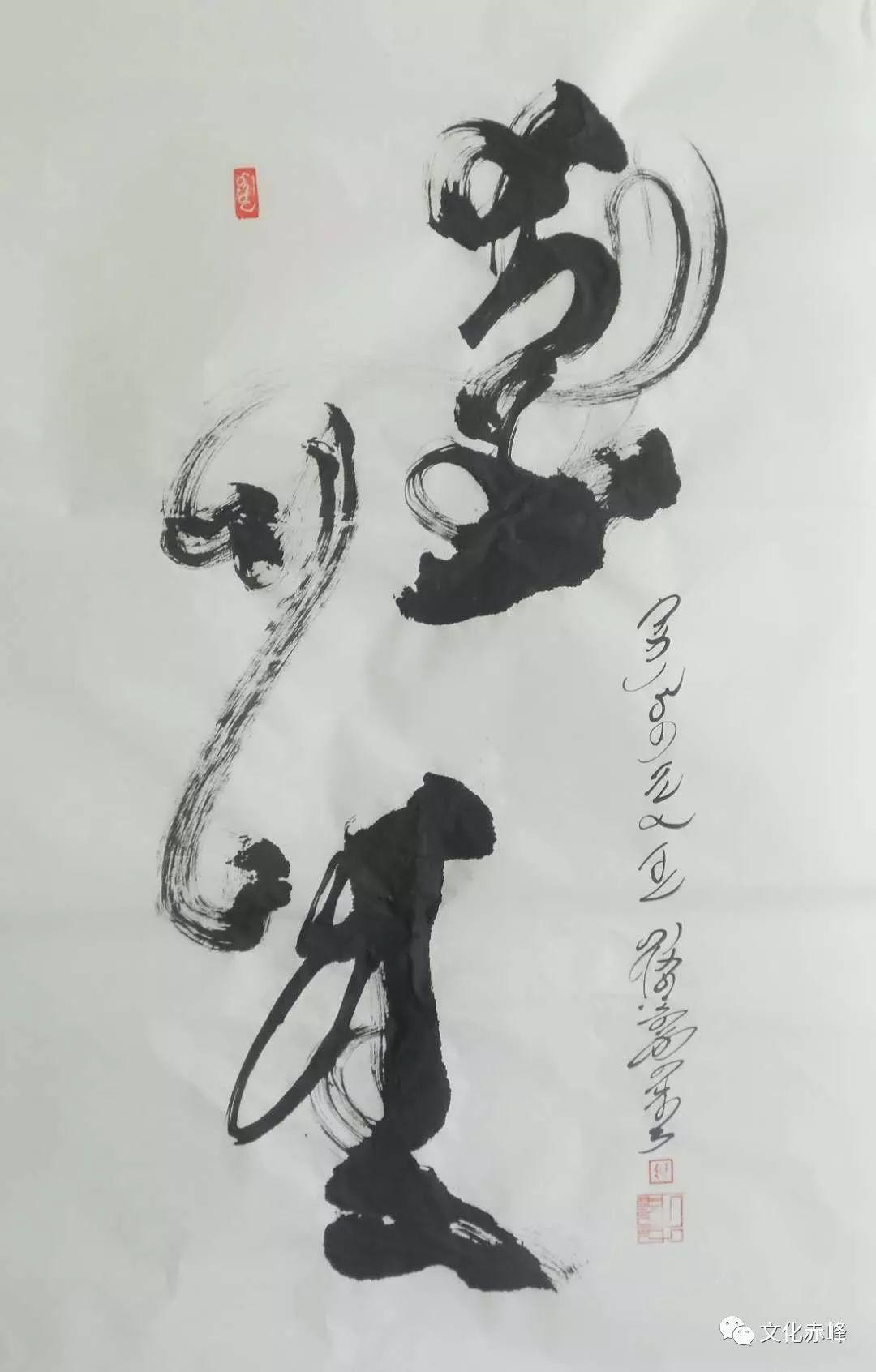 【文化赤峰】额尔敦巴图蒙古文书法作品欣赏! 第7张