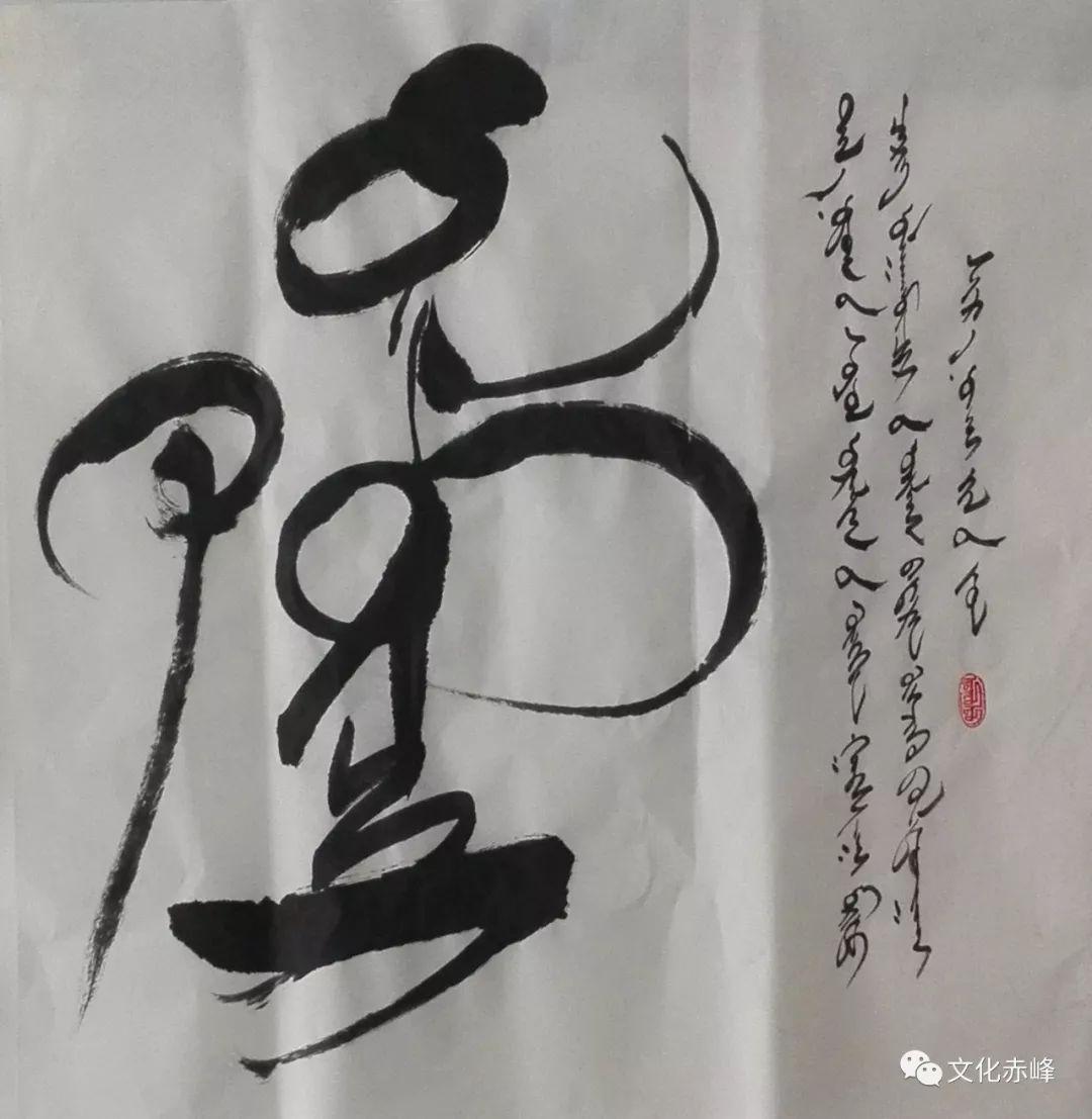【文化赤峰】额尔敦巴图蒙古文书法作品欣赏! 第5张 【文化赤峰】额尔敦巴图蒙古文书法作品欣赏! 蒙古书法