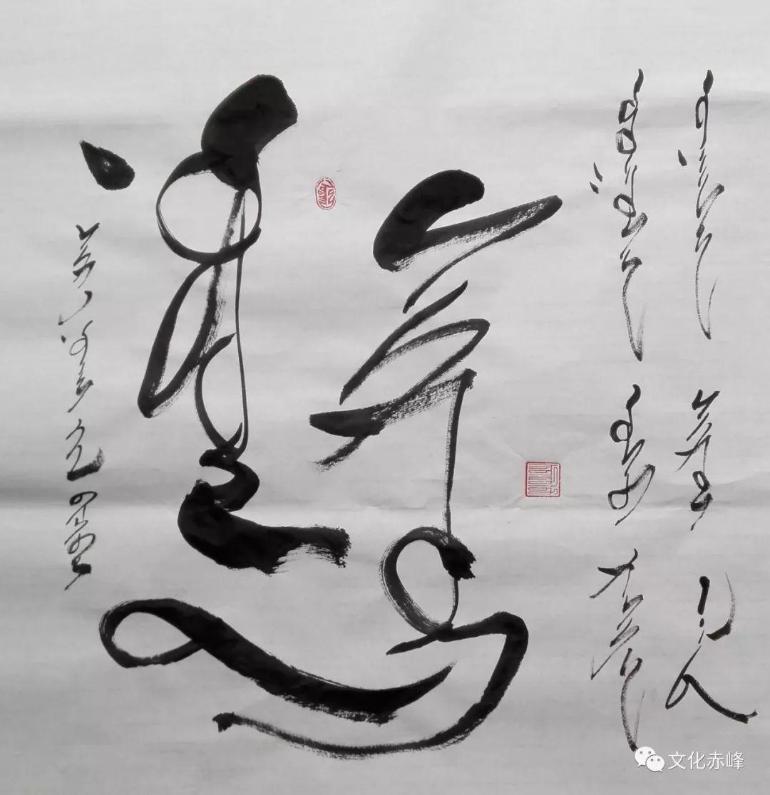 【文化赤峰】额尔敦巴图蒙古文书法作品欣赏! 第6张 【文化赤峰】额尔敦巴图蒙古文书法作品欣赏! 蒙古书法