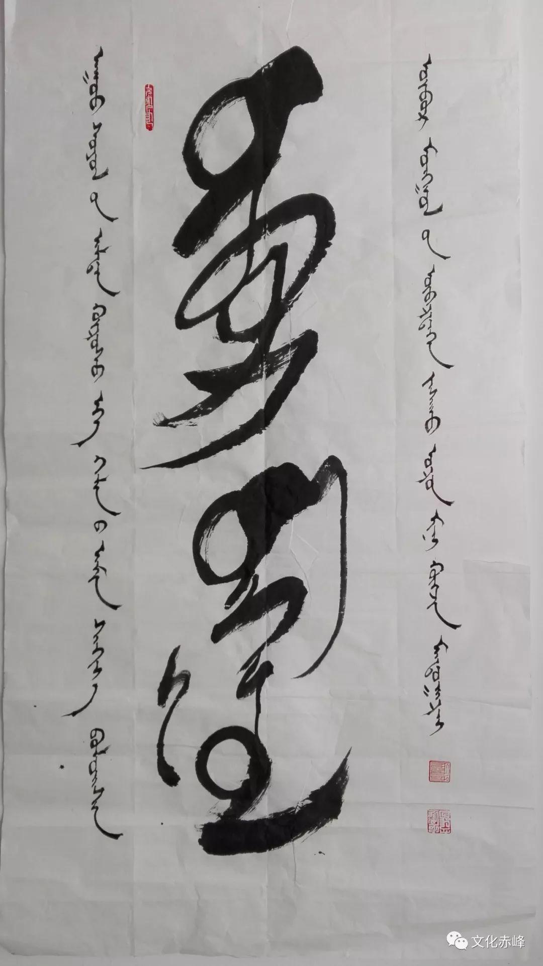 【文化赤峰】额尔敦巴图蒙古文书法作品欣赏! 第8张 【文化赤峰】额尔敦巴图蒙古文书法作品欣赏! 蒙古书法