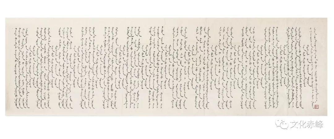 【文化赤峰】额尔敦巴图蒙古文书法作品欣赏! 第10张