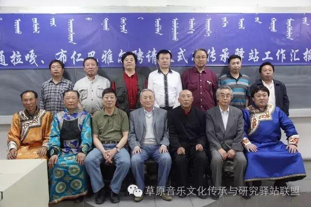 蒙古族说唱艺术家布仁巴雅尔(库伦人) 第5张 蒙古族说唱艺术家布仁巴雅尔(库伦人) 蒙古音乐