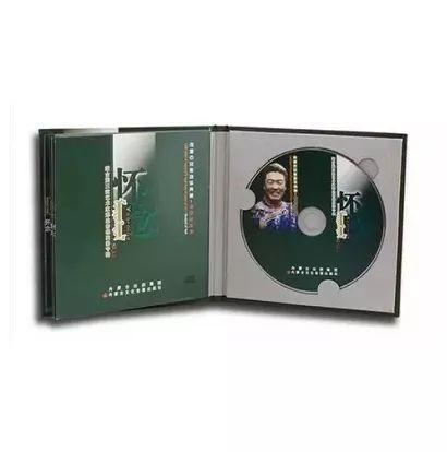 《怀念》| 蒙古族三弦艺术家那达密德演奏专辑 第3张 《怀念》| 蒙古族三弦艺术家那达密德演奏专辑 蒙古音乐