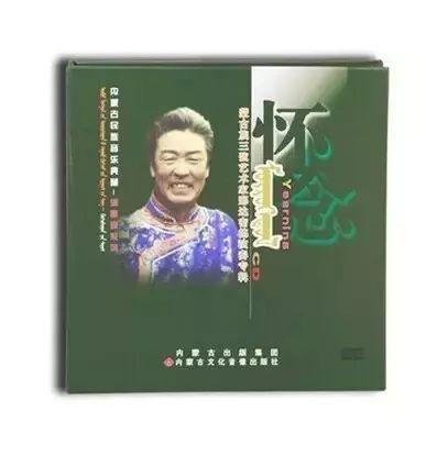 《怀念》| 蒙古族三弦艺术家那达密德演奏专辑 第2张 《怀念》| 蒙古族三弦艺术家那达密德演奏专辑 蒙古音乐